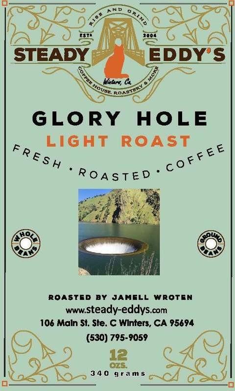 Glory Hole Blend