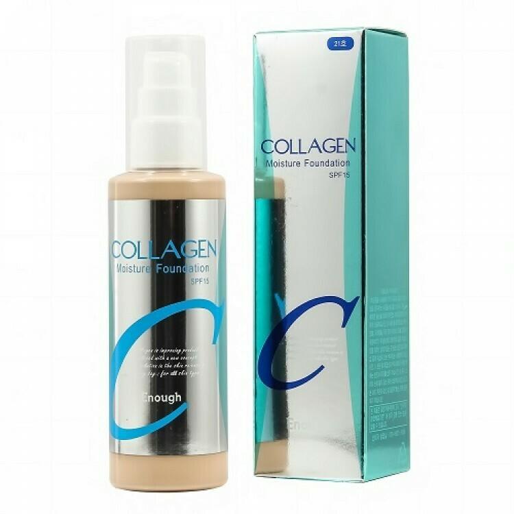 Enough тон №21 Увлажняющий тональный крем для лица с коллагеном Collagen Moisture Foundation