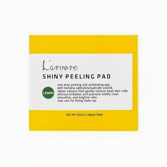 Очищающие пилинг диски для лица с экстрактом лимона L'arvore Lemon Shiny Peeling Pad 70 шт
