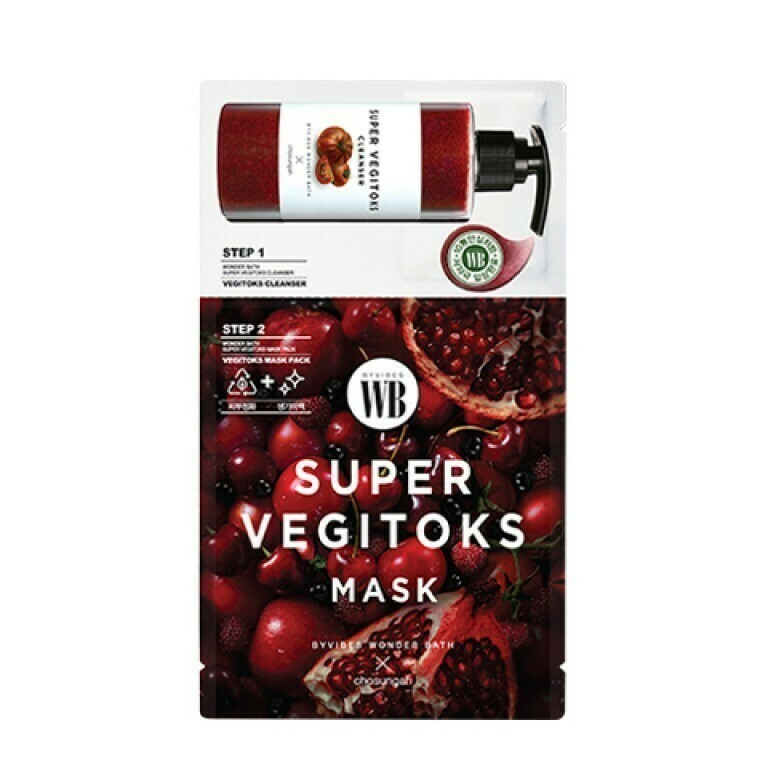 2-х ступенчатая система с детокс-эффектом Chosungah By Vibes Wonder Bath Super Vegitoks Mask RED