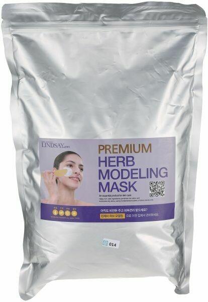 Альгинатная маска Lindsay Lavender Modeling Mask Pack 240 мл