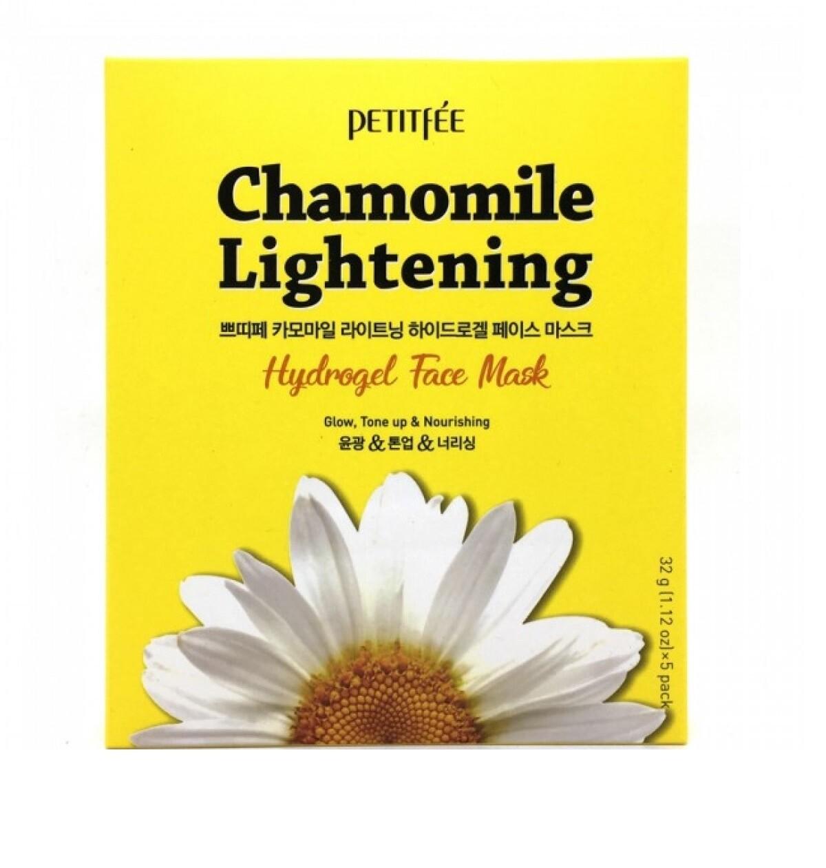 Гидрогелевая маска Petitfee Chamomile Lightening Hydrogel Face Mask 32 мл