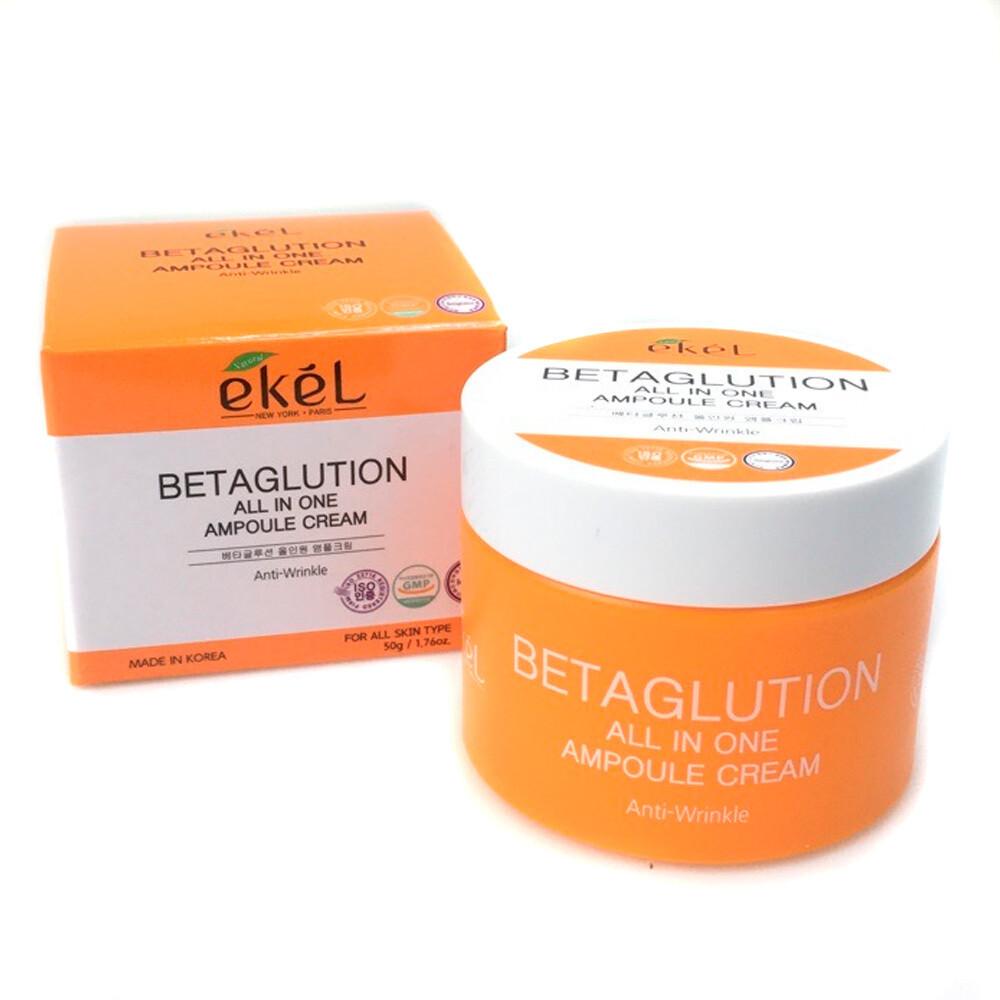 Ekel Betaglution All in One Ampoule Cream - Увлажняющий крем с бета-глюканом 50 мл
