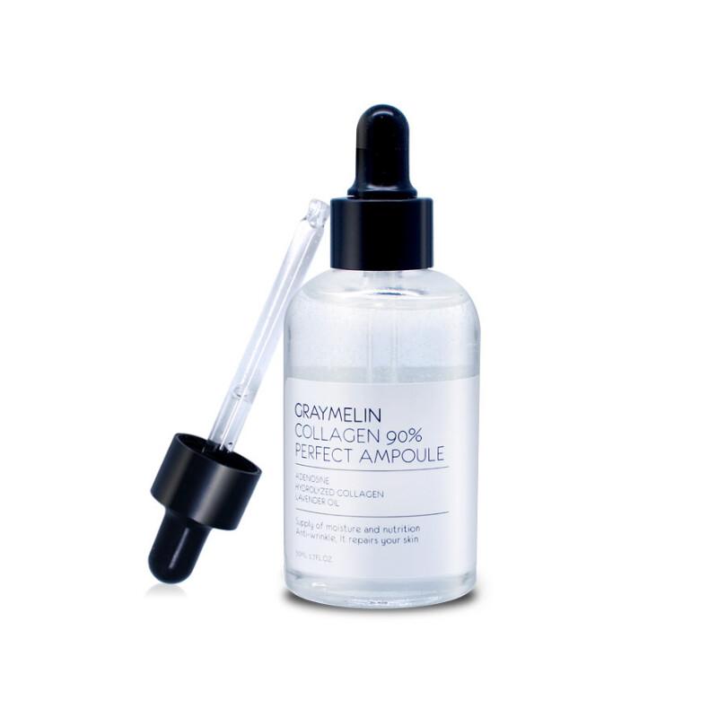 Ампульная сыворотка с 90% морского коллагена Graymelin Collagen 90% Perfect Ampoule 50 мл
