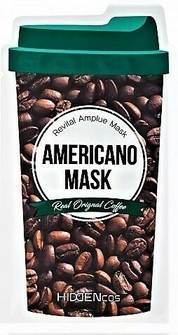 Питательная маска с экстрактом кофе Арабика Hiddencos Americano Mask 25 мл