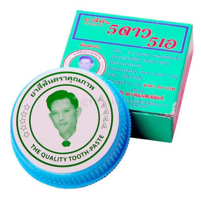 Тайская органическая отбеливающая зубная паста 5STAR 5A 25 г