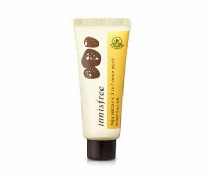 Innisfree Jeju Volcanic Color Clay Mask Water Gel Type Yellow Осветляющая маска для лица 70 мл