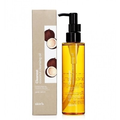 Гидрофильное масло с кокосом Skin79 Cleanest Coconut Cleansing Oil 150 мл