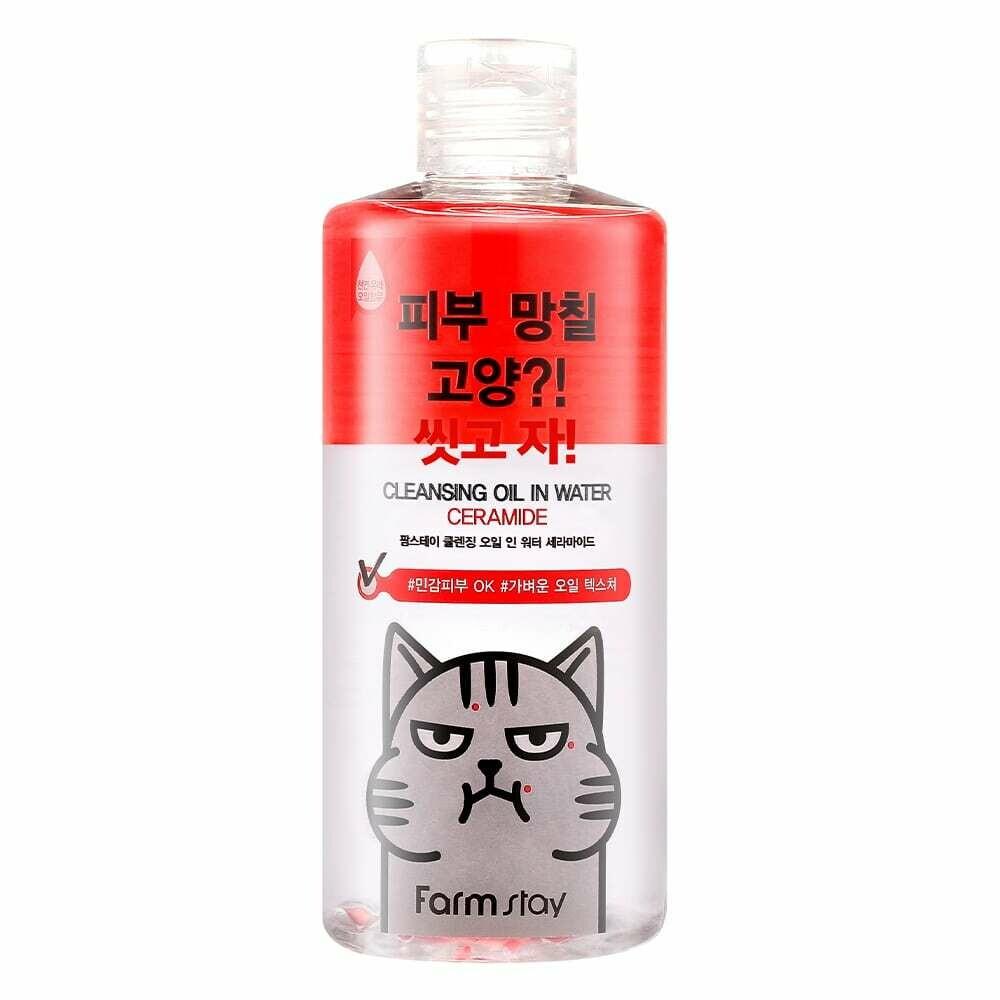 Двухфазное средство для снятия макияжа с керамидами FARMSTAY Cleansing Oil In Water Ceramide 300 мл