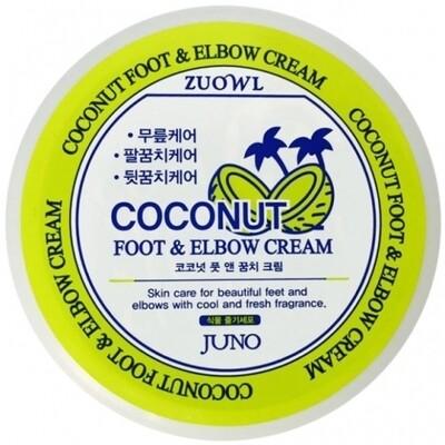 Крем для кожи локтей и ног производства JUNO с кокосовым экстрактом Zuowl Foot & Elbow Cream Coconut 115 мл