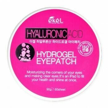 """Патчи гидрогелевые для век """"Гиалуроновая кислота"""" Hydrogel Eye Patch Hyaluronic Acid 90 мл"""