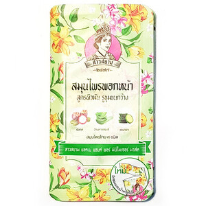 Маска для лечения акне и сужения пор Sao Siam Acne & Pore Minimizer 12 гр