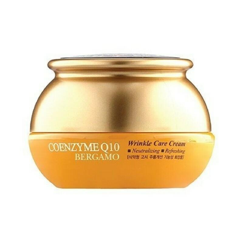 Антивозрастной крем с улиточным муцином Bergamo Pure Snail Wrinkle Care Cream 50 мл