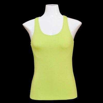 Yoga Tank Shirt - Gelb-Grün
