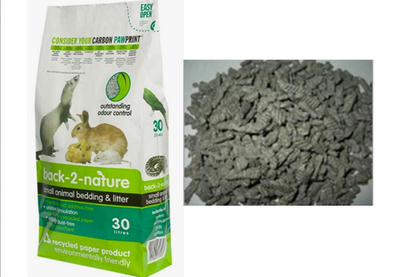 Back 2 Nature (Large) 30l bedding RRP £16.99