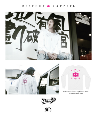【 RESPECT RAPPER$ 】Festival Crest : by American Apparel Unisex
