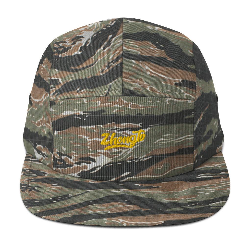 【 SAIGON CAMO 】 5 PANEL HAT