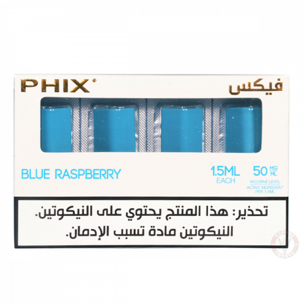 Phix Blue Raspberry Replacement Pods - 50MG - بودات توت أزرق لجهاز سحبة السيجارة فيكس