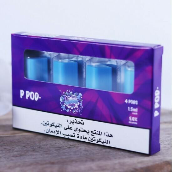 P Pod Gummy Grapes Iced Replacement Pods (Also Suitable for Phix) بودات علكة العنب الباردة مناسبة لجهاز بي بود ولجهاز سحبة السيجارة فيكس