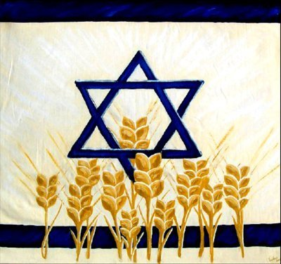 Harvest Israel - Abstract Art Print
