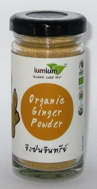 Chita Ginger Powder - 30g