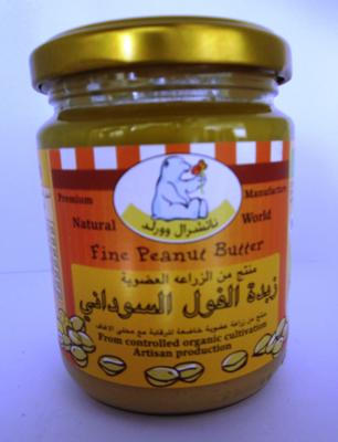 Natural World Fine Peanut Butter - 250g