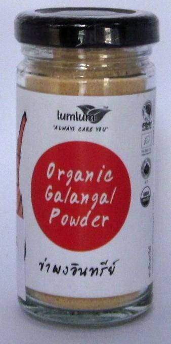 Chita Galangal Powder - 30g