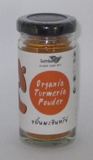 Chita Turmeric Powder - 30g