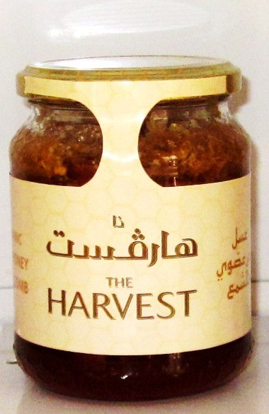 The Harvest Sidr Honey with Comb - 500g