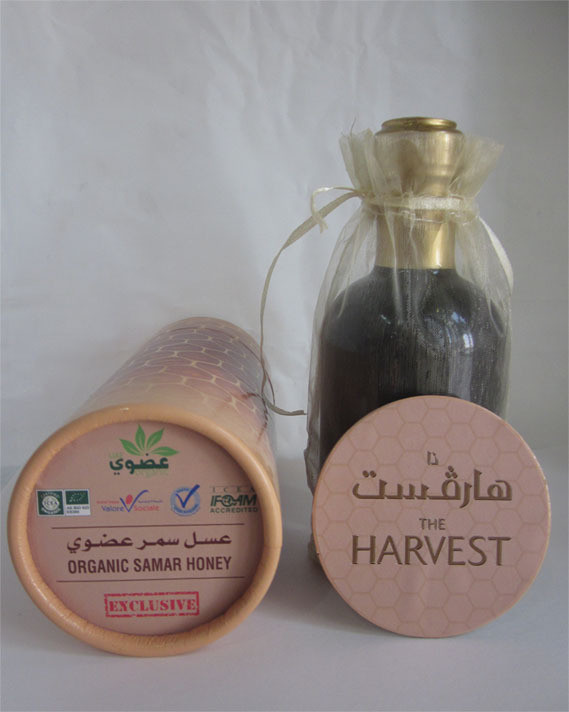 The Havest Samar Honey - 300g