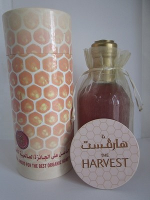 The Harvest Sidr Honey - 300g
