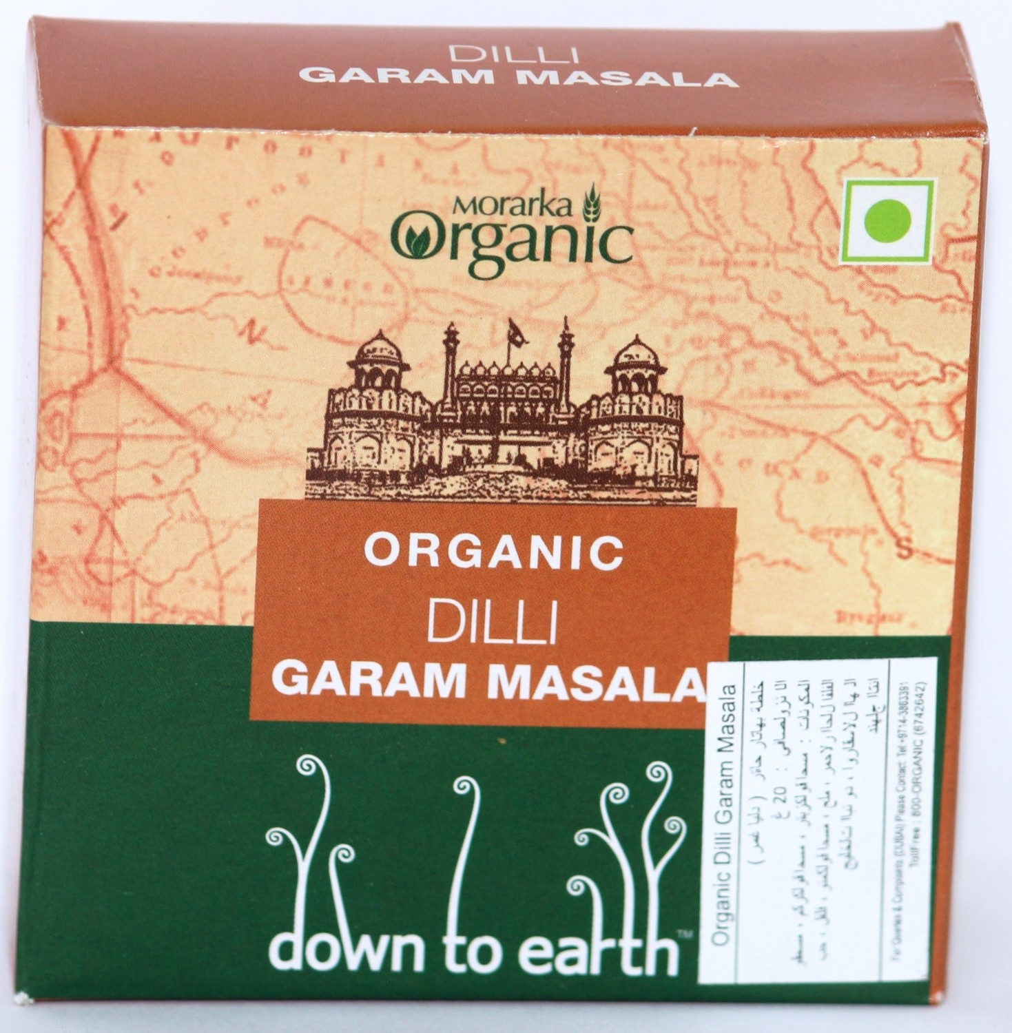Down To Earth Dilli Garam Masala 4x5g