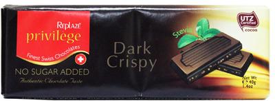 Replaze Privilege Swiss Dark Chocolate Crispy - 40 gms