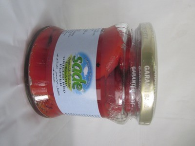 Sade Grilled Red Pepper - 350g