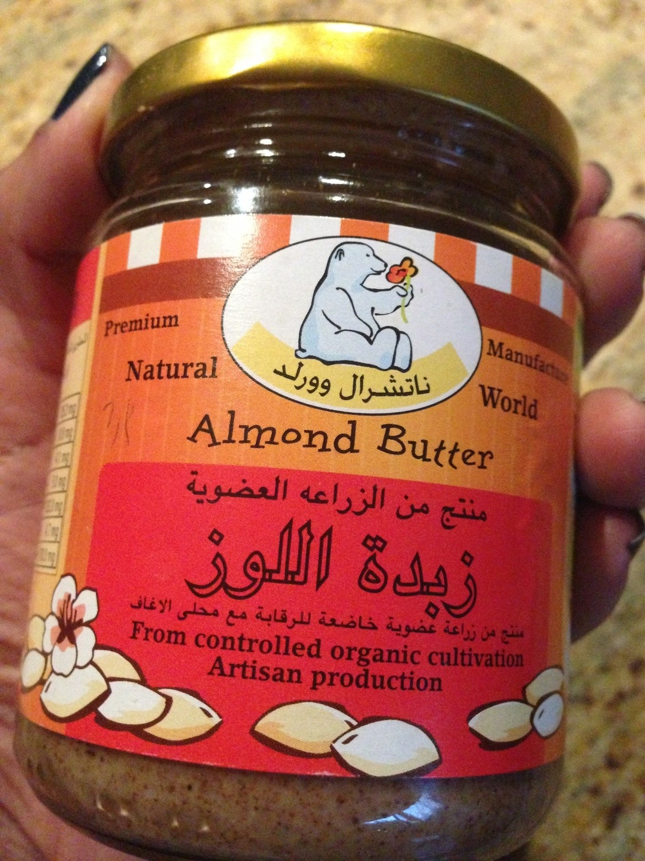Natural World Almond Butter - 250g