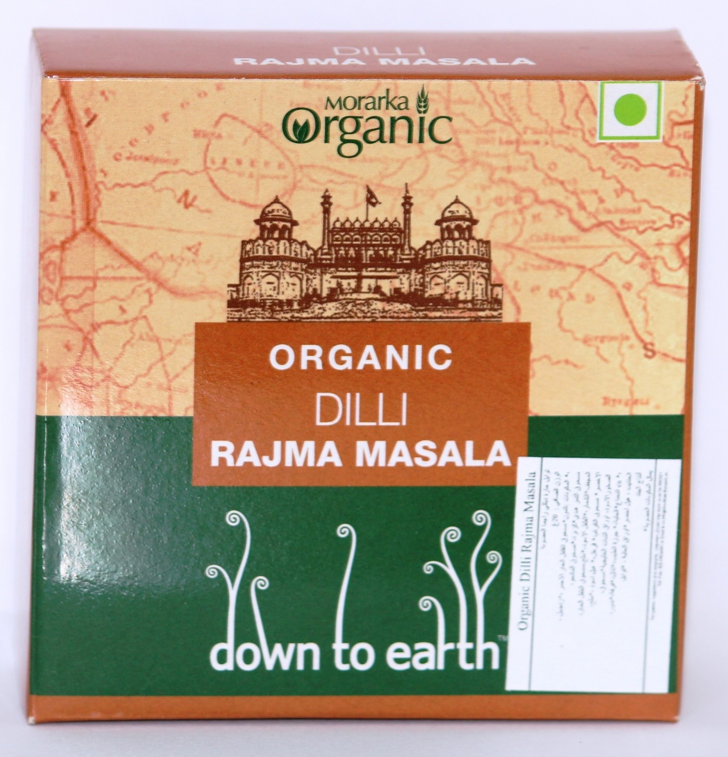 Down To Earth Dilli Rajma Masala 4x5g