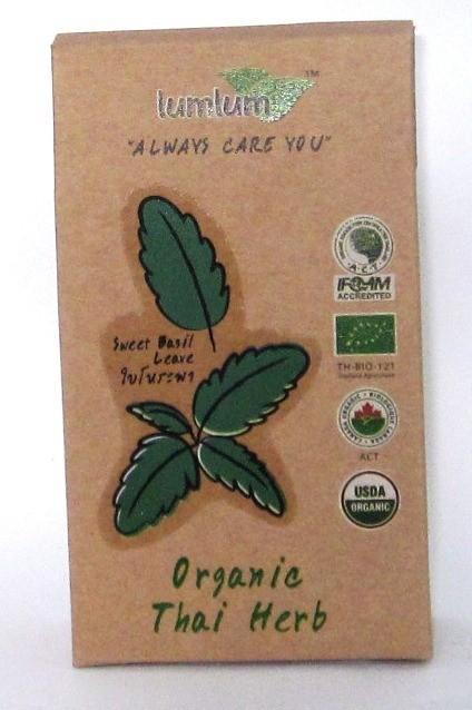 Chita Dried Sweet Basil Leaves - 6g