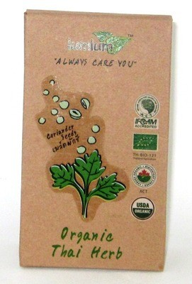 Chita Dried Coriander Seed - 6g