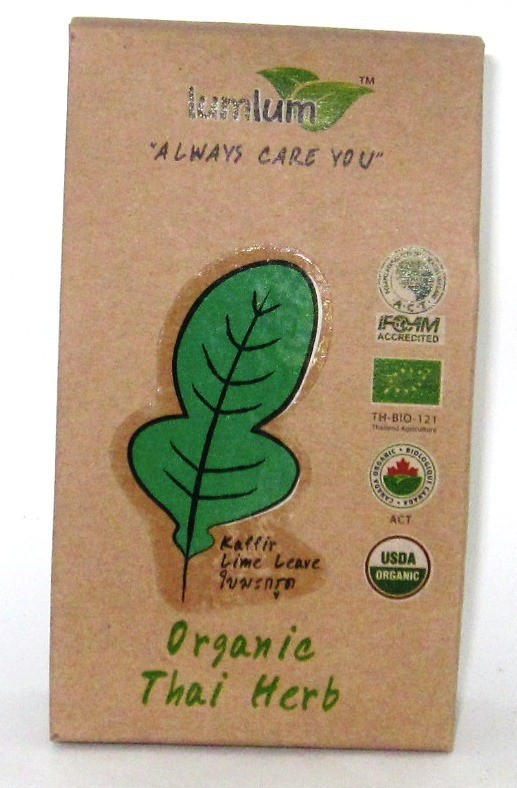 Chita Dried Kaffir Lime Leaves - 6g