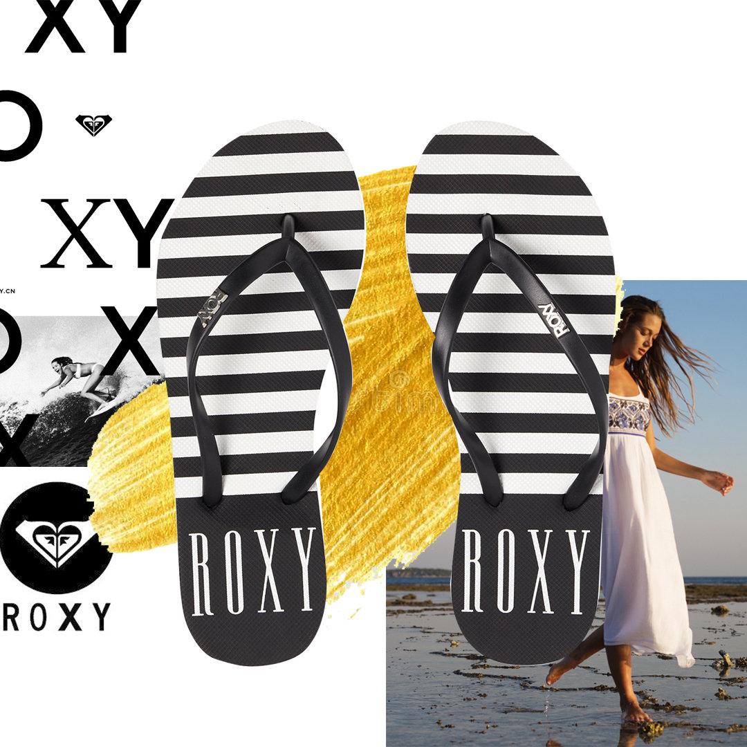 Viva Stamp Roxy