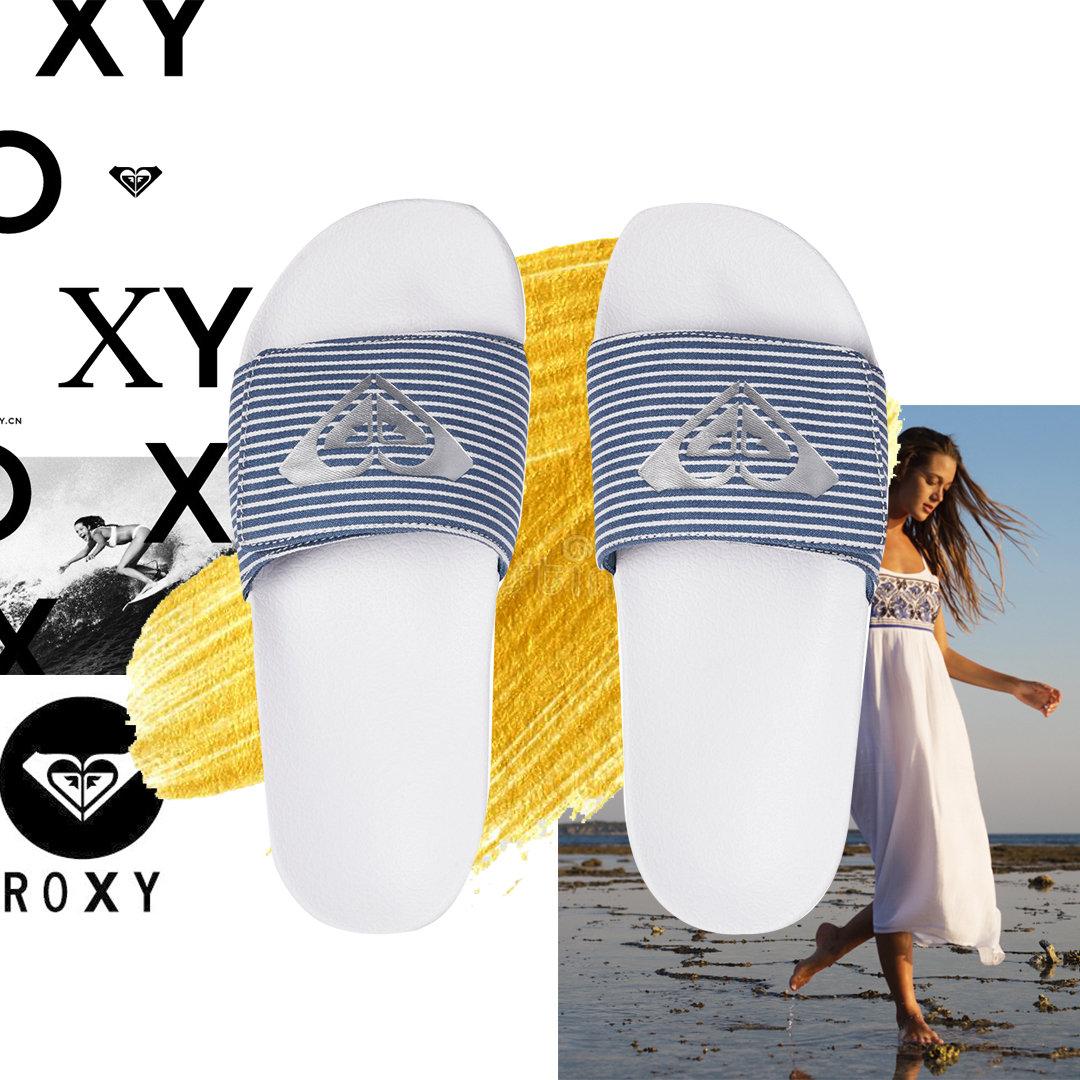 Slippy Slide Roxy