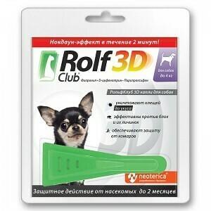 Rolf Club 3D капли д/собак до 4 кг, 1 пипетка