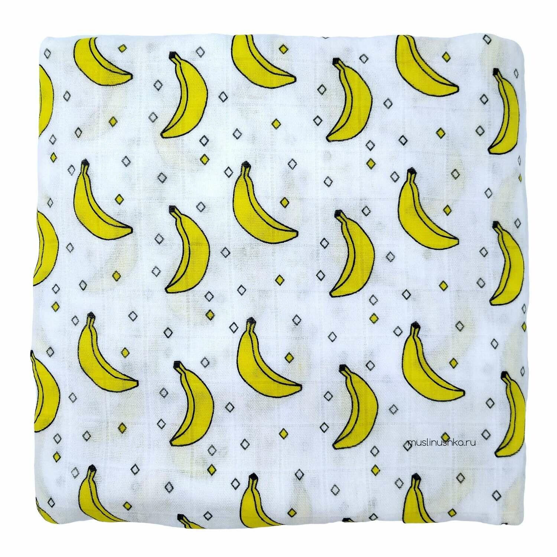 """Муслиновая пеленка """"Бананы"""" (бамбук/хлопок, 120х120см)"""