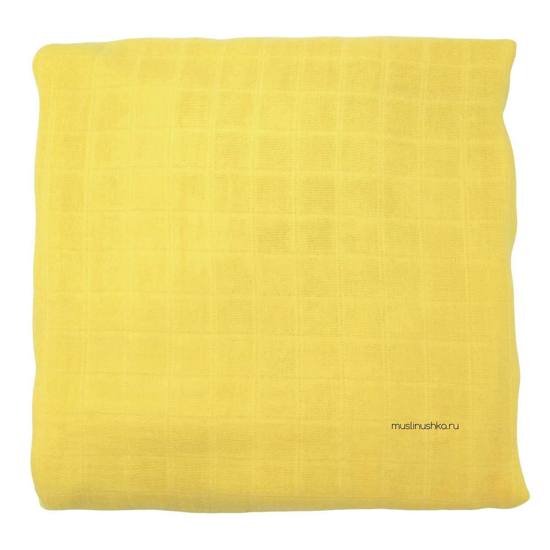Муслиновая пеленка однотонная желтая (бамбук/хлопок, 120х120см)