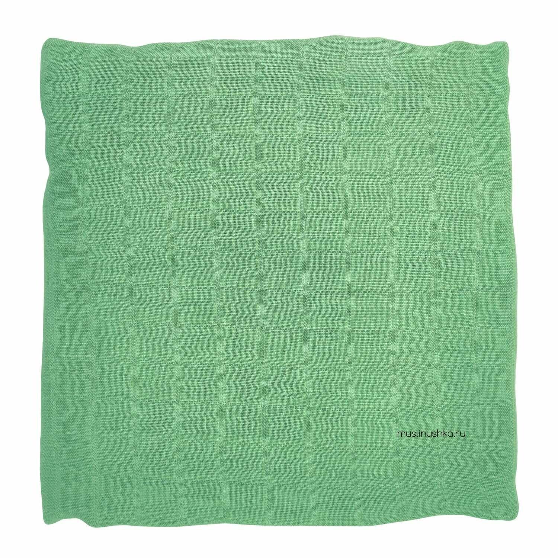 Муслиновая пеленка однотонная зеленая (бамбук/хлопок, 120х120см)
