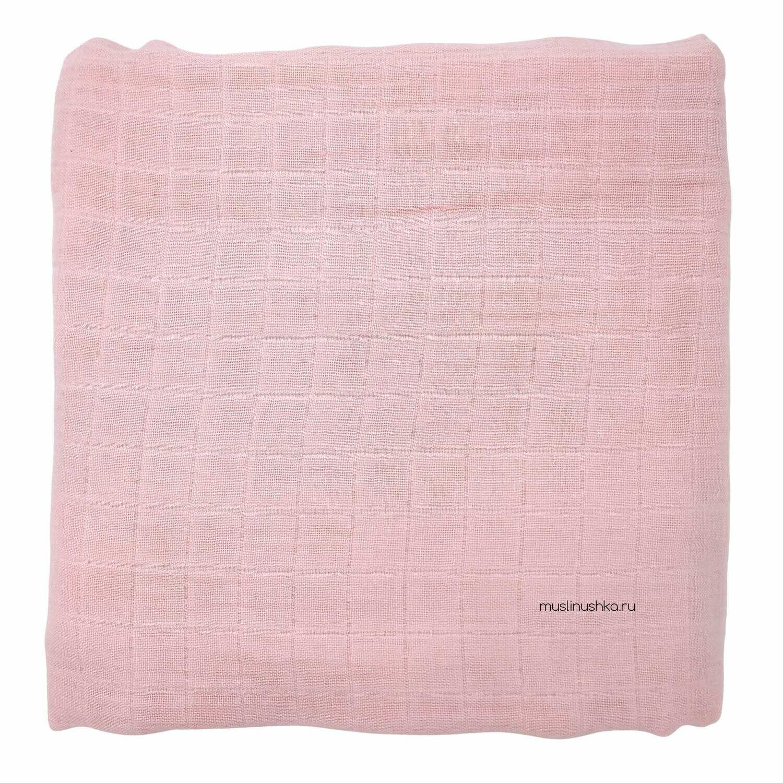 Муслиновая пеленка однотонная розовая (бамбук/хлопок, 120х120см)