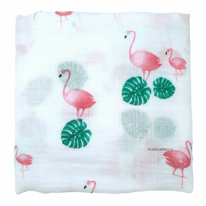"""Муслиновая пеленка """"Фламинго и зеленые листочки"""" (бамбук/хлопок, 120х120см)"""