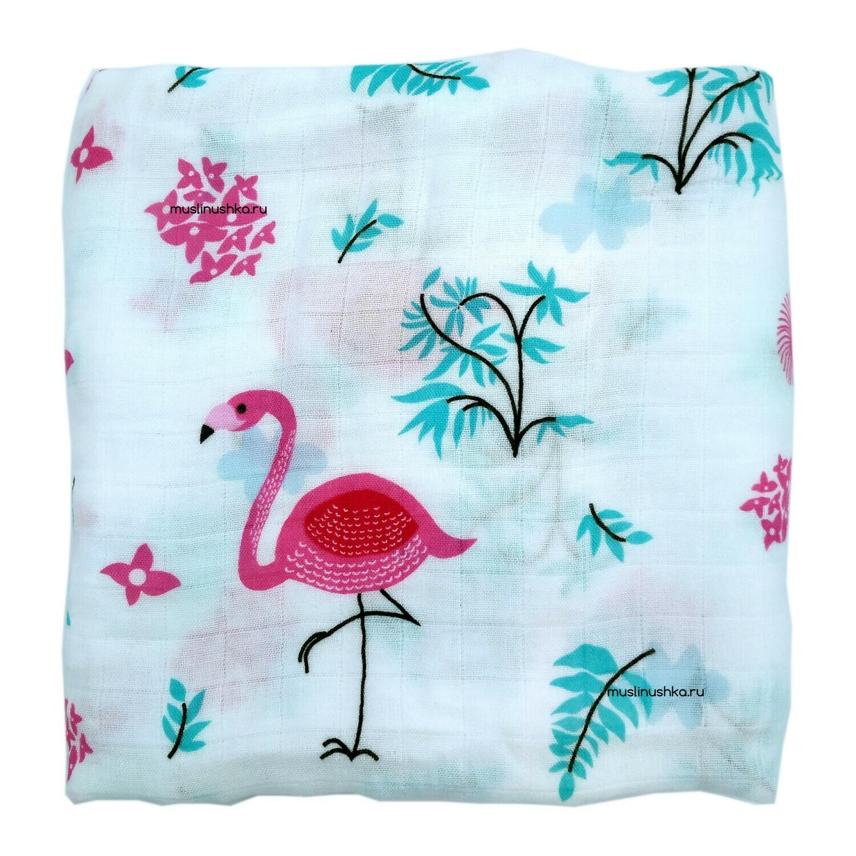 """Муслиновая пеленка """"Фламинго"""" (бамбук/хлопок, 120х120см)"""
