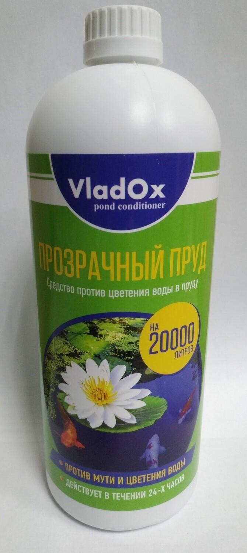 Владокс прозрачный пруд 1000 мл на 20 000л