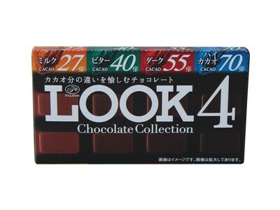 Chocolate Collection 47g